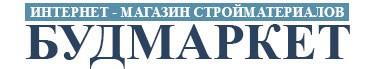 Интернет-магазин стройматериалов в Чернигове